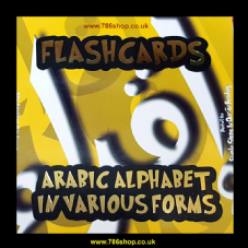 Arabic Alphabet Flash cards in Various forms - Islamic Children's Cards ( NEW )
